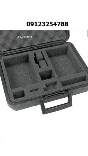 ابر داخل کیف